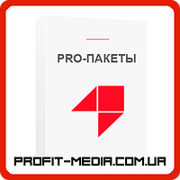 Пакеты услуг Prom.ua - Создание сайта и интернет-магазина