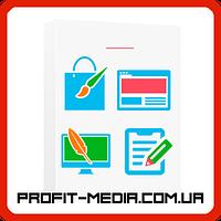 Дополнительные услуги - наполнение и дизайн сайта