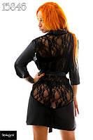 Элегантный женский эротический халат МИХ184