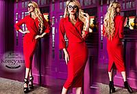 Стильное платье полуприлегающего силуэта, можно назвать как офисным, так для ресторана РАЗНЫЕ ЦВЕТА!