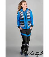 Модный спортивный костюм Анжелика (бирюза полоска), фото 1
