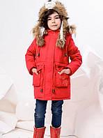Куртка-парка зимняя для девочки X-Woyz! 8236