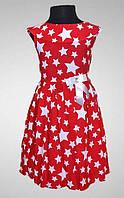 Детское летнее платье, для девочек, хэбэшка, со сьемным подьюбником,122, 128, 134, 140размер