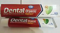 Органическая зубная паста Life Dental Israel