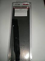 Нож для газонокосилки AL-KO