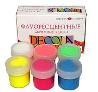 Набор акриловых красок Decola, 6х20мл, Флуоресцентные, ЗХК