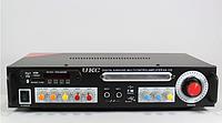 Усилитель звука AMP 123 + bluetooth