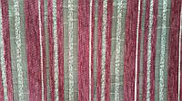 Шенилл Соло полоса бордовая обивочная ткань Турция (вит)
