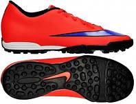Сороконожки Nike Mercurial Vortex II TF