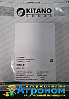 Семена томата индетерминантного Кибо F1, (KS 222) 100 семян Kitano (Китано) Япония