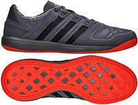 Футзалки Adidas Freefootball Rider Street
