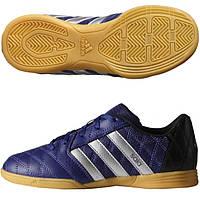 Футзалки детские Adidas Supersala JR
