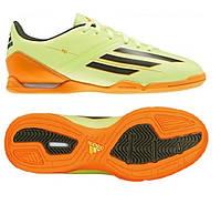 Футзалки детские Adidas F10 IN JR