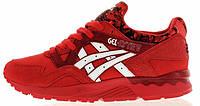 Женские кроссовки Asics Gel Lyte V (асикс гель лайт 5) красные