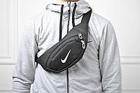 Барсетка мужская, сумка через плечо, на пояс, бананка, (черный)Найк