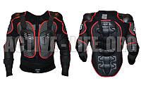 Моточерепаха мотозащита FOX (PL, пластик, сетчатая ткань, спандекс, р-р L-4XL (RUS-48-54), черный)