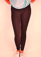 Лосины женские   Бесшовные коричневые,шоколадные