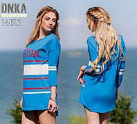 Спортивная молодежная женская  туника АТ3722