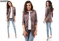 Женский пиджак с карманами 42-46
