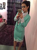 "Летний офисный женский костюм ""Karina"" юбка-карандаш и жакет (3 цвета)"