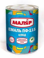 Эмаль ПФ-115 «Маляр» 0,8 кг, 2,4 кг, 45 кг