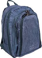 Рюкзак городской, раскладной, объем: 32 л. Bagland 14270. Цвет в ассортименте