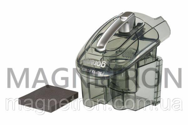 Контейнер для пыли к пылесосу Gorenje 464805, фото 2