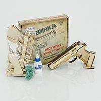 "Пистолет-конструктор 400 ""Модель Беретта М9"" Strateg"