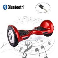 """Гироскутер Внедорожник Allroad 10"""" гироплатформа Smart Way (смартвей, мини сигвей, гироцикл красный)"""