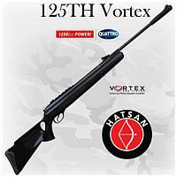 Hatsan 125TH Vortex, пневматическая винтовка с газовой пружиной
