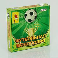 """Настольная игра """"Футбольная Монополия"""" 716 Strateg"""