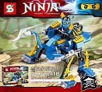 Конструктор Ninja Аналог LEGO Ниндзяго SY 241 B