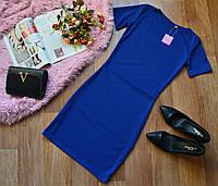 Женское платье с коротким рукавом  р. 42,44,46 синее