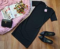 Женское платье с коротким рукавом  р. 42,44,46 черное