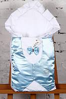 """Нарядный летний конверт-одеяло """"Джентельмен"""" для мальчика на выписку (белый с голубой атласной жилеткой)"""