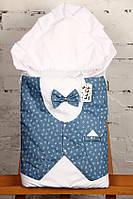 """Нарядный летний конверт-одеяло """"Джентельмен"""" для мальчика на выписку (белый с синей жилеткой с якорями)"""