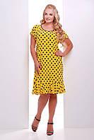Платье желтое в горошек с воланом  ЭЛА