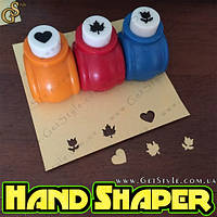 """Фигурный дырокол - """"Hand Shaper"""" - 3 шт."""