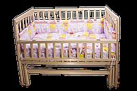 Комплект  в кроватку из 6-ти элементов для новорожденных