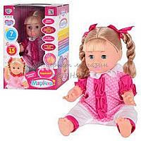Кукла Маричка интерактивная на украинском языке
