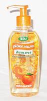 Жидкое мыло детское Апельсин 250 г