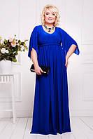 Вечернее длинное платье Алеся большие размеры 50-58