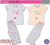 Детская пижама трикотажная футболка и бриджи производство Турция
