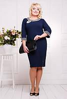Вечернее синее платье Мираж большие размеры 50-58