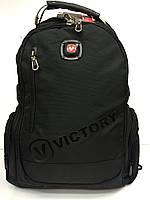 Рюкзак Victory 1835 школьный детский черный ортопедический