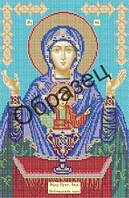 """Схема для вышивки бисером """"Пресвятая Богородица """"Неупиваемая Чаша"""""""""""