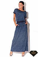 Платье женское длинное микромасло Синее (норма и батал)