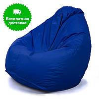 Пуф мешок синего цвета средний размер XL