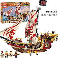 Конструктор BRICK  пираты 368 детали