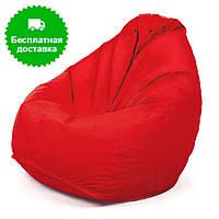 Кресло-груша красного цвета XL